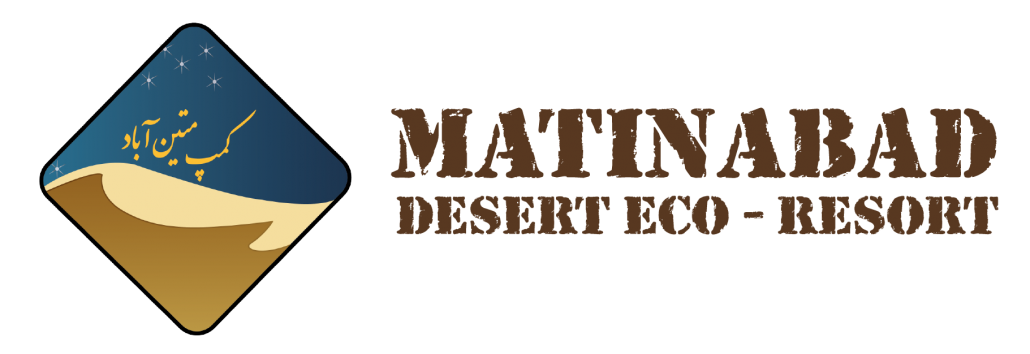 Matin Abad Eco-Resort